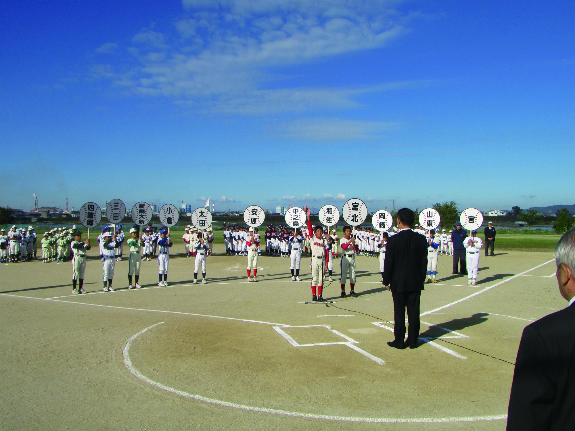 学童軟式野球