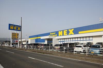 NEX岩出中迫店写真
