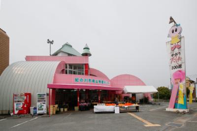 桃山特産センター写真
