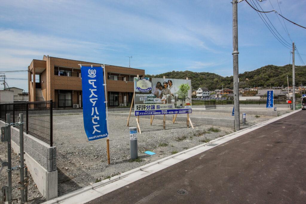 直川現地写真