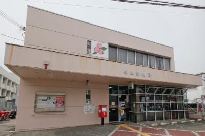 桃山郵便局写真